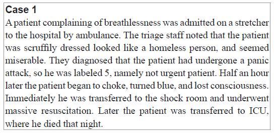 emergency-mental-health