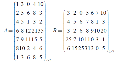 Classical Algebra: Matrix Multiplication (The Rule of Vacancies)
